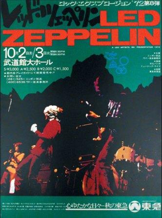 japan1972.jpg